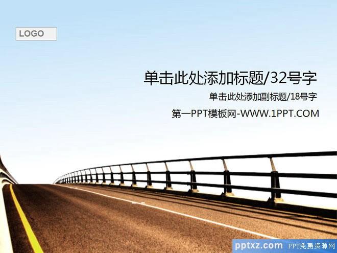 天空下宽阔马路背景的道路交通<a href=http://www.pptxz.com target=_blank class=infotextkey>PPT模板</a>