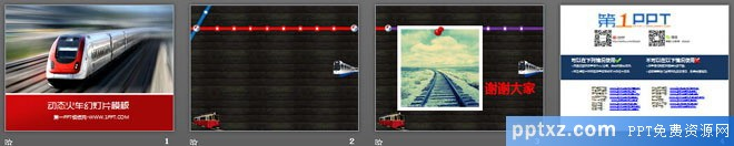 疾驰在地铁上的火车背景的交通安全幻灯片模板
