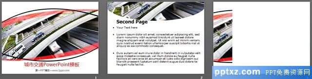 汽车与生活<a href=http://www.pptxz.com target=_blank class=infotextkey>PPT模板</a>模板下载
