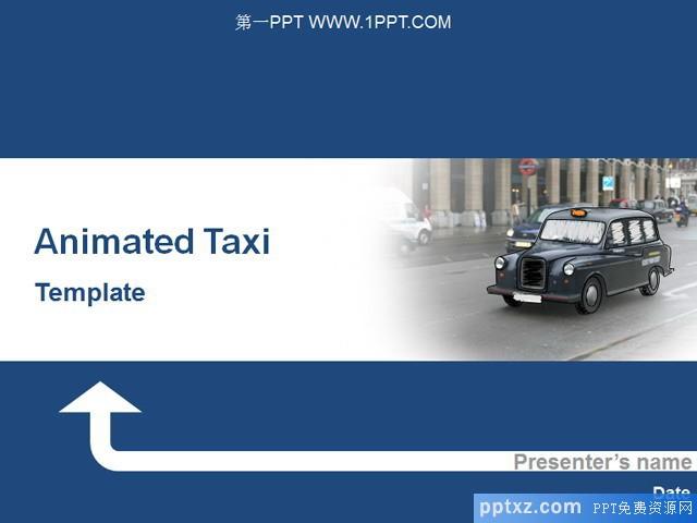 艺术汽车<a href=http://www.pptxz.com target=_blank class=infotextkey>PPT模板</a>下载