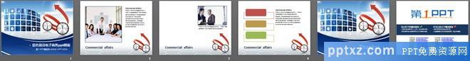 蓝色电子商务<a href=http://www.pptxz.com target=_blank class=infotextkey>PPT模板</a>