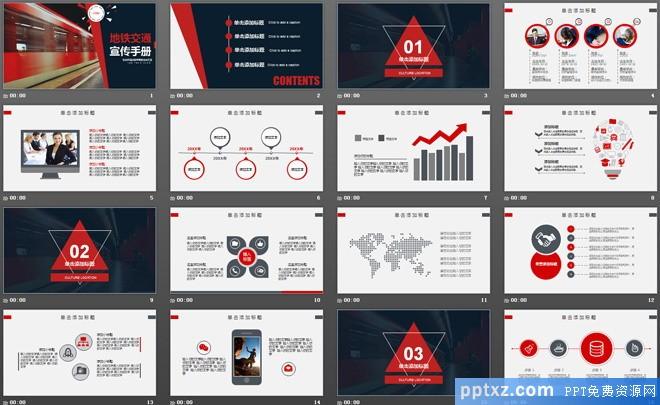 城市地铁交通宣传手册<a href=http://www.pptxz.com target=_blank class=infotextkey>PPT模板</a>