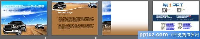 皮卡车与越野车背景的汽车幻灯片模板下载