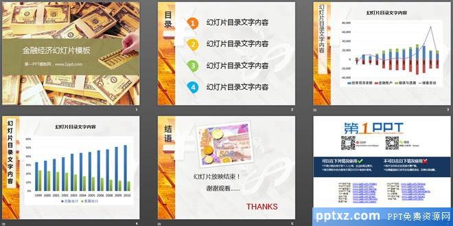 美元背景的金融经济幻灯片模板下载