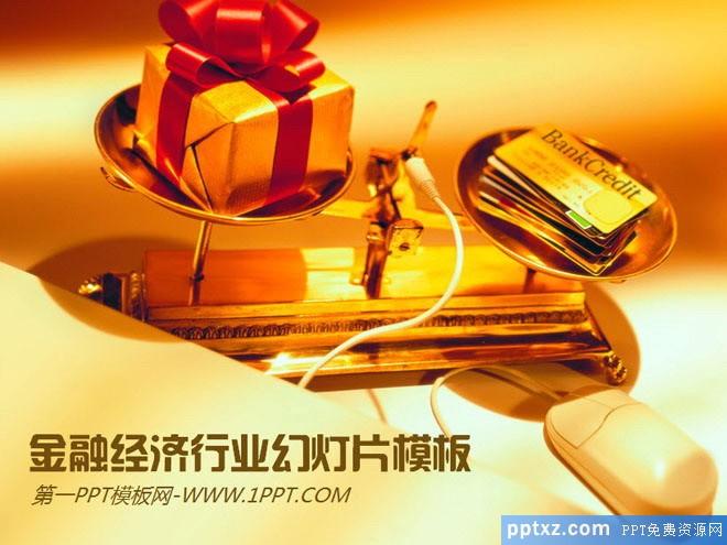 金色信用卡天平鼠标背景的商务经济<a href=http://www.pptxz.com target=_blank class=infotextkey>PPT模板</a>