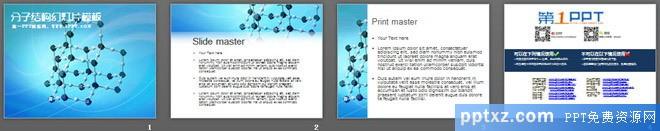 分子结构背景的化学幻灯片模板