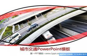 汽车与生活PowerPoint模板下载