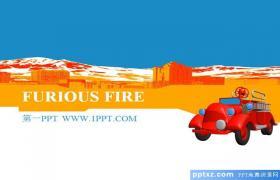 卡通汽车PPT模板下载下载