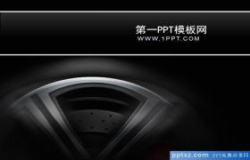 黑色汽车轮胎背景PPT模板下载下载