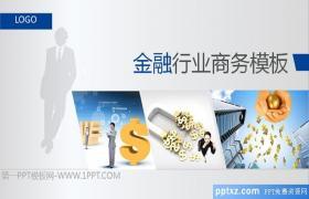 动态金融理财PPT模板下载