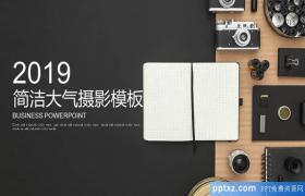 灰色整洁大气动态摄影PPT模板下载免费下载