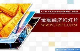 黄金金条背景的欧美金融经济股票PPT模板下载