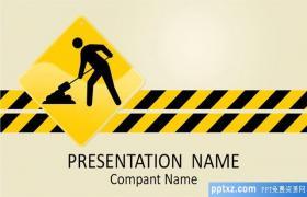 道路施工PowerPoint模板下载