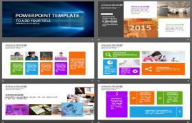 免费下载蓝色Win10芯片的Metro风格PPT模板下载
