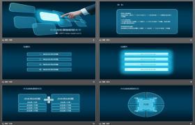 动态手势荧光盒背景技术PPT模板下载免费下载