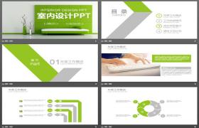 PPT Template for Green Interior Design