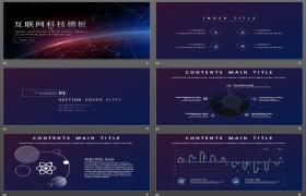 蓝点线地球背景技术PPT模板下载