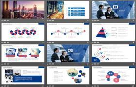 建筑背景下房地产行业PPT模板下载总结与报告