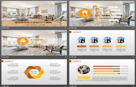 具有欧洲室内设计背景的装饰公司PPT模板下载