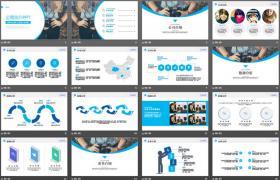 蓝色摄影行业公司介绍PPT模板下载