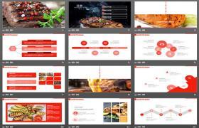 黑胡椒牛肉烤肉背景美食的PowerPoint模板