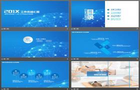 蓝点行星背景PPT模板下载科技产业工作总结