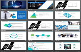 蓝色动态移动互联网行业年终工作总结PPT模板下载