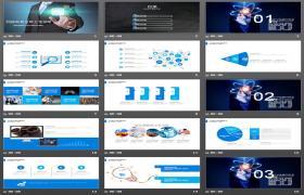蓝网科技公司PPT模板下载年终工作总结