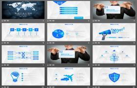 科技产业互联地图背景PPT模板下载