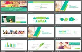 绿色扁平化在线教育PPT模板下载