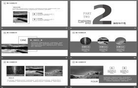 黑白简约风格一般商务ppt模板免费下载