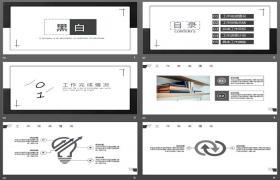 简明黑白配色工作总结PPT模板下载