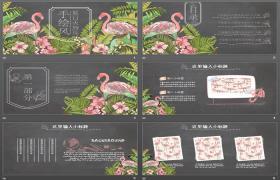 手绘丛林火烈鸟背景艺术设计PPT模板下载