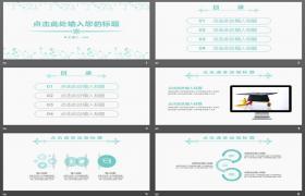 优雅简洁的蓝色小花图案PPT模板下载免费下载