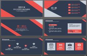 简单蓝红英式配色通用商务PPT模板下载