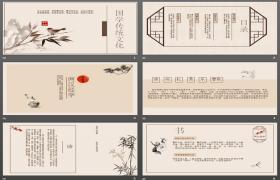 以古典花鸟画为背景的中国传统文化PPT模板下载