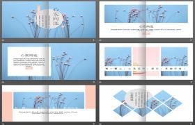 照片排版杂志式PPT模板下载,带有红花装饰
