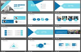 淡蓝色和业务架构背景PPT模板下载年终工作总结