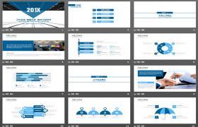 简短的蓝色工作总结PPT模板下载