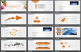 Summary of Monthly Work Summary PPT Template for Orange Fresh Office Scene Background