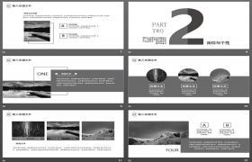 黑白简单样式通用商务PPT模板下载免费下载