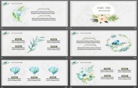 新鲜艺术花卉背景PPT模板下载