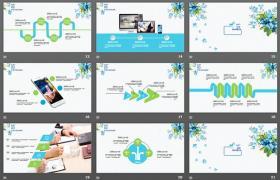 简单清新的蓝色小花背景艺术设计PPT模板下载