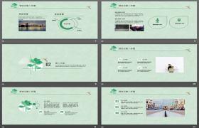 绿色、简洁、新鲜叶背景工作计划PPT模板下载
