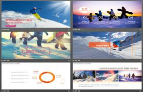 滑雪场滑雪PPT模板下载