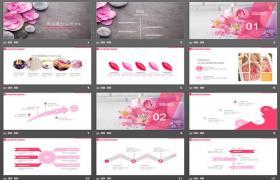粉色花朵和鹅卵石背景的美容和健康PPT模板下载