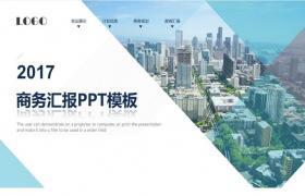 Blue Atmosphere杂志风力业务报告PPT模板下载