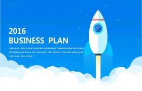 蓝绿色,简洁新鲜的小型火箭商业风PPT模板下载