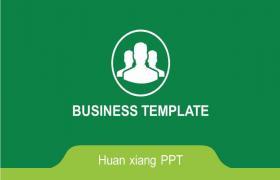 绿色简单大气商务PPT模板下载