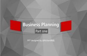 灰红色多边形大气稳定业务PPT模板下载